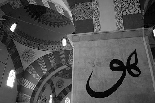 Eski Cami 2, by Elizabeth Angell