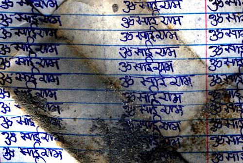 Om Sai Ram a Thousand Times, by Patricia Bralley