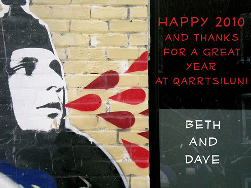 Happy New Year 2010 from Beth and Dave (Montreal graffiti)