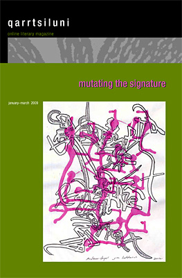 mutating the signature cover