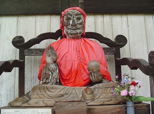 Healing Buddha by Katherine Durham Oldmixon